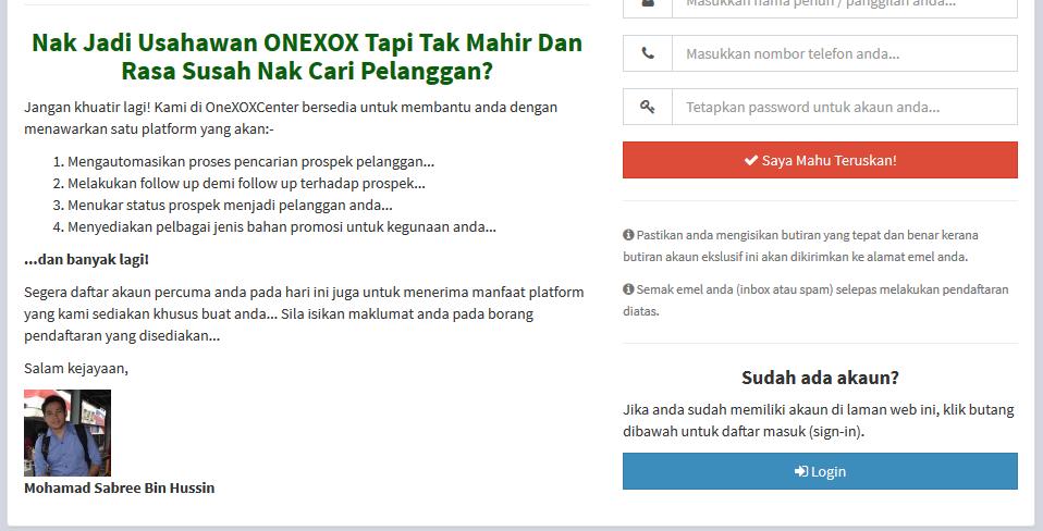 join_onexox