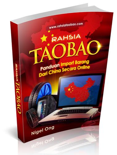 borong_china_taobao