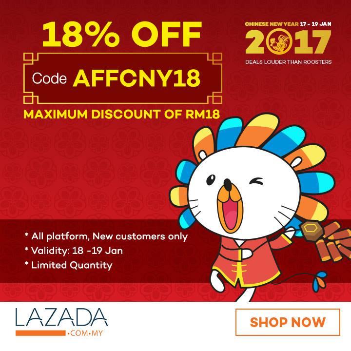 lazada-discount-code