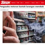 Tak setuju dengan larangan merokok di kedai makan