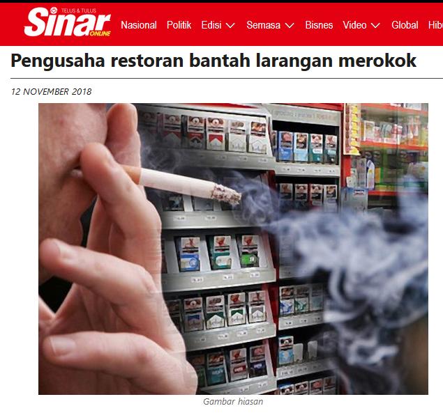 larangan-merokok