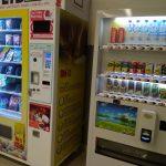 Alternatif bagi sistem buat duit secara automatik menggunakan Vending Machine