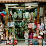 Bisnes runcit tapi pelanggan peringkat Antarabangsa